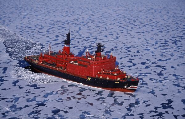 Russia, Franz Josef Land. Aerial view of Russian Nuclear-powered Icebreaker 'Yamal' in sea-ice