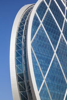United Arab Emirates, Abu Dhabi, Al Raha, View of Aldar Headquarters - he first circular