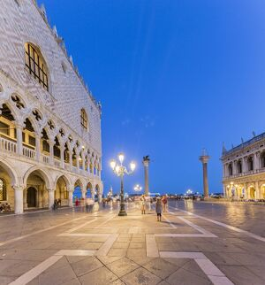 Venice, Veneto, Italy. San Marco Square at night
