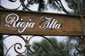 Wrought iron gate at the entrance to La Rioja Alta winery