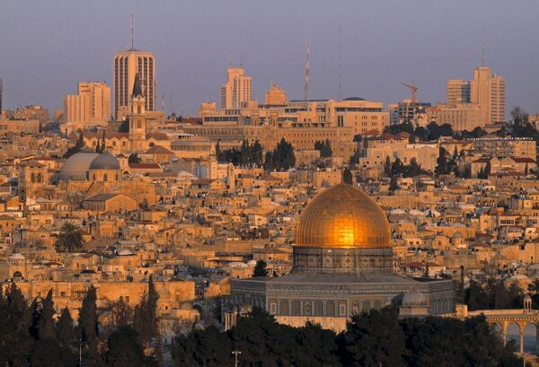 Dome of the Rock, Old City, Jeruslaem, Israel