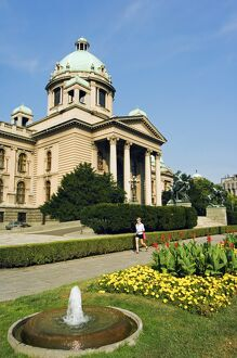 Federal Parliament Building, Belgrade