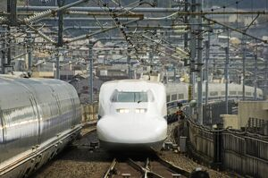 Shinkansen bullet train at Kyoto station